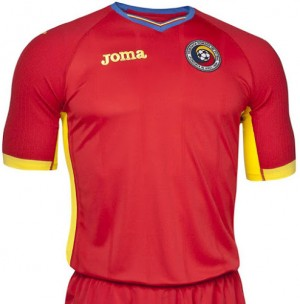 Camiseta nueva del Rumania 2016/2017 Away