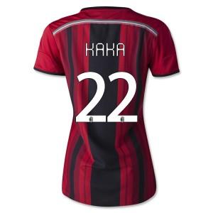 Camiseta nueva del Barcelona 2014/2015 Suarez Segunda